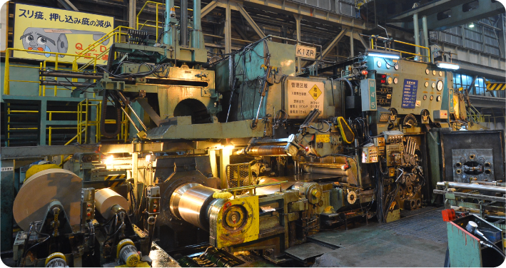 Cold rolling mill: No.1 cold rolling mill